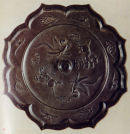 Traditional Japanese metal Mirror